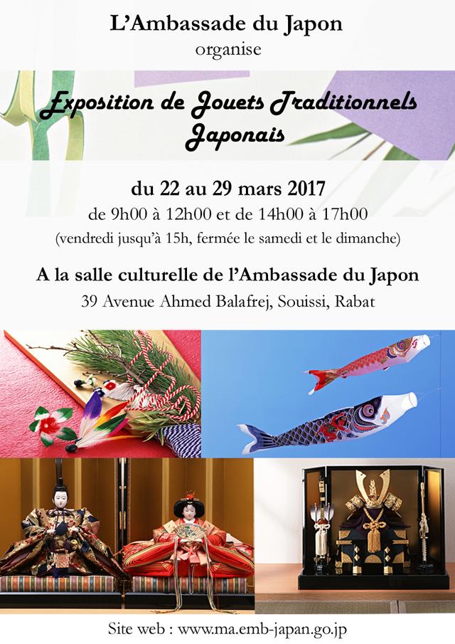 association de rencontres culturelles et gastronomiques